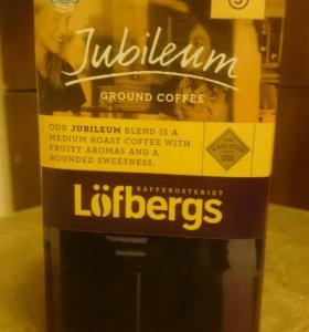»Кофе молотый Lofbergs Jubelium 3 - 500 гр.