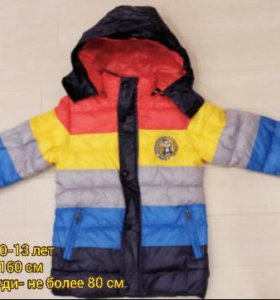 Новая куртка для мальчика демисезон