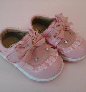 Красивые туфельки розовые(12 см по стельке)