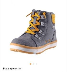 Ботинки Reima Reimatec shoes, Wetter 37 размер