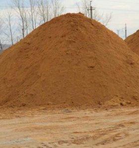 Песок высокого качества