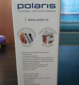 Мультистайлер Polaris
