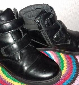 Ботинки демесезонные