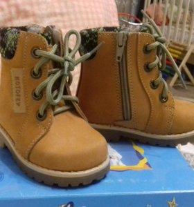 Новые ботинки Котофей