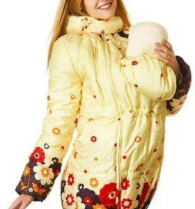 Слингокуртка/куртка для беременных