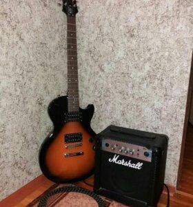 Электрогитара Epiphone с усилителем Marshall