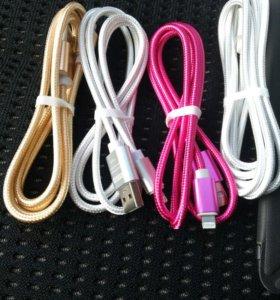Usb lightning Ipad Iphone кабель