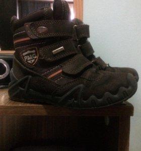 Ботинки детские Primidgi
