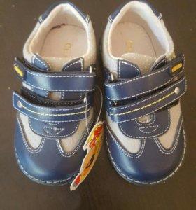 Новые туфельки 22