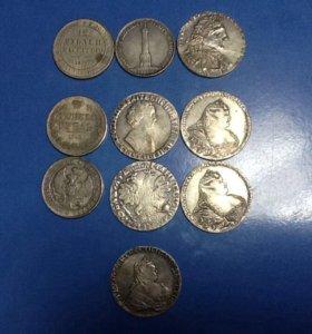 Монеты (коллекция)