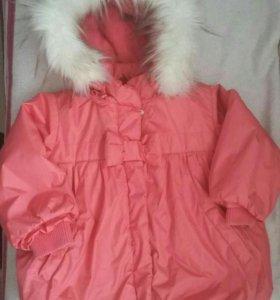 Куртка 98