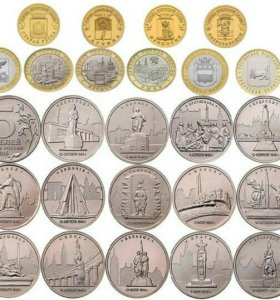 Все монеты 2016 года