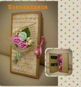 Сладкие подарки (шоколадницы)