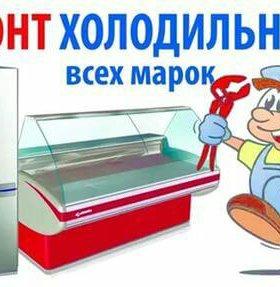 Очень клёво чмнит холодильгики