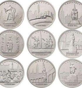 """Комплект из 14 монет 5 рублей 2016года серии """"Го"""