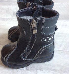 Ботинки Скороход 18-19 размер