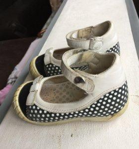 Ортопедические туфли натуралки