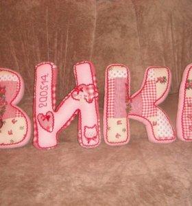 Буквы для детей