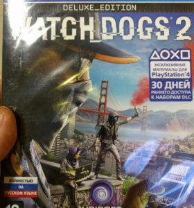 Продам диск Watch Dogs 2 PS4