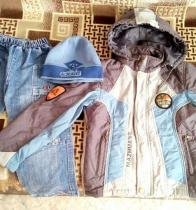 Весенняя курточка,джинсы и шапка
