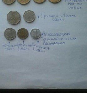 Монеты и жетоны.