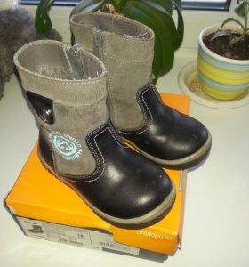 ботинки для мальчика 23 размера