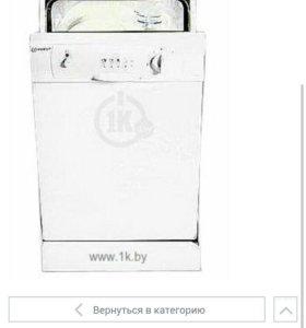 Посудомоичная машина DG 6145