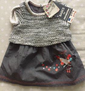 Платье на маленькую модницу