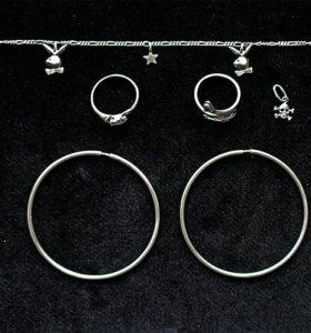 Изделия из серебра 925 пробы