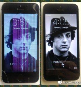 Дисплей стекло iPhone 5/5s/5c/SE