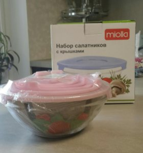 Набор стеклянных салатников с крышками 5 шт