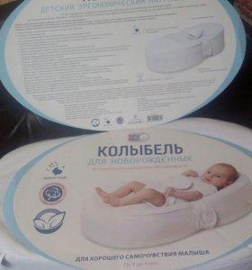 Колыбель для новорожденных (кокон бэйби )