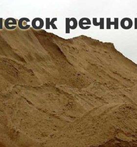 Песок. Т 89109730647
