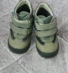 Ботинки на мальчика Зебра 22 р