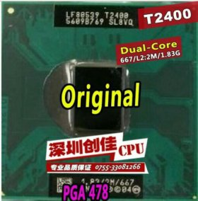 Процессор Intel T2400 1,83 для ноутбука