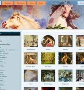 Готовый сайт интернет-магазин фресок,обоев