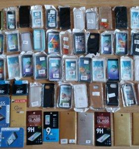 Аксессуары для телефонов новые