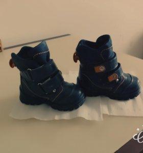 Зимние детские ботинки на меху
