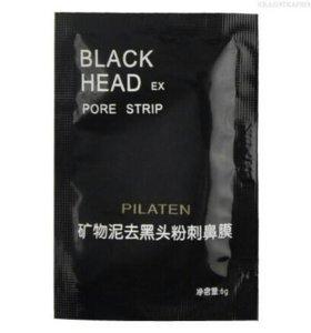 Маска для лица от черных точек