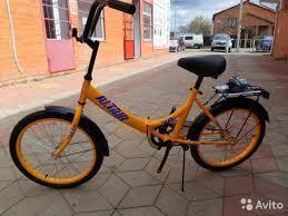 "Велосипед ""Forward 20 """