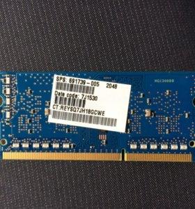 Оперативная память DDRl3 для ноутбука HP