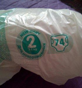 Памперсы 8 шт (3-6 кг)