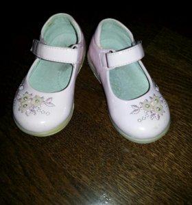 обувь туфельки ДОМИК