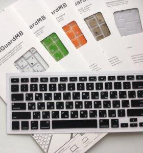 Силиконовая накладка на клавиатуру для MacBook
