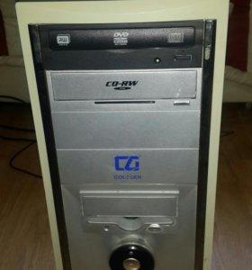 Домашний компьютер.