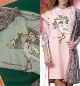 Сорочка и халат для кормления