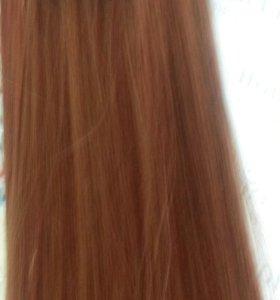 Искусственные волосы на заколках 8 прядей, 50см.