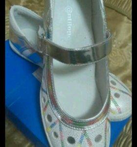 Туфли и ботинки для девочки.