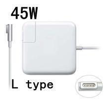Зарядное устройство для MacBook