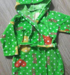 Детский банный халатик